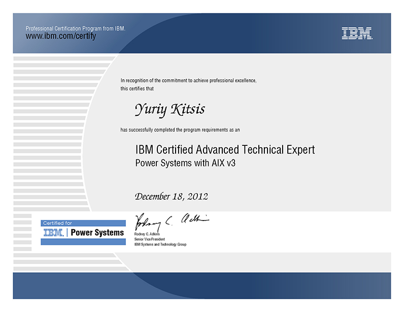 IBM Related Exams